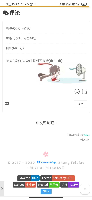 Screenshot_2020-09-21-22-22-39-604_com.android.chrome